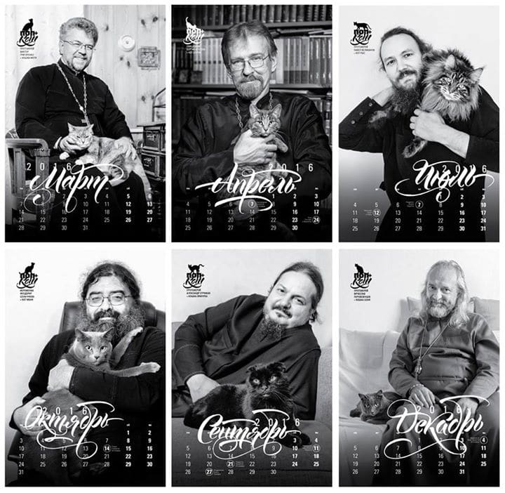 priests-with-cats-data